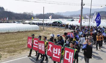 """""""국회, 사드 배치 강행 막으라""""...지금이 골든타임"""